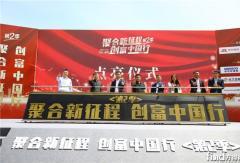 南京依维柯携手京东物流、中汽兄弟赋能打造高效物流模式
