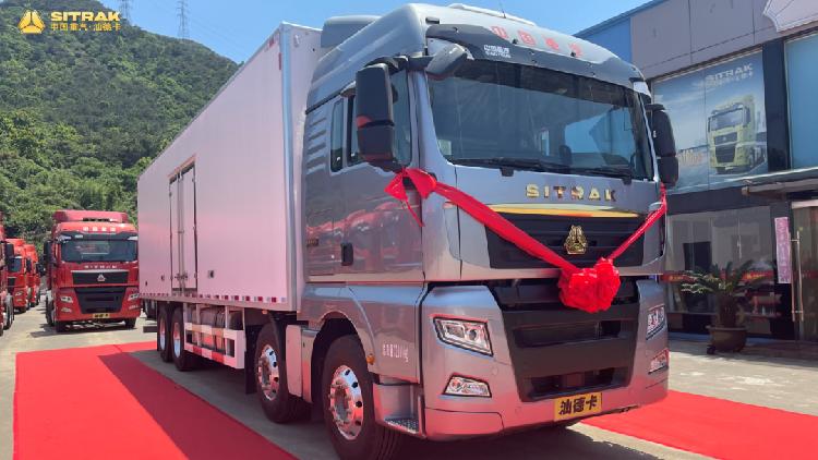 汕德卡2021版载货车线上焕新发布