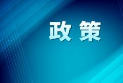 国五重卡上牌延迟!上海/天津/山东等地明确停止上牌时间