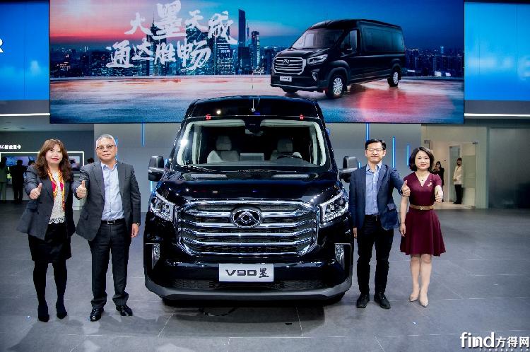上汽大通MAXUS V90墨亮相第十九届上海国际车展
