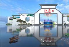 彰显品牌实力!苏州金龙亮相云上2021年中国自主品牌博览会