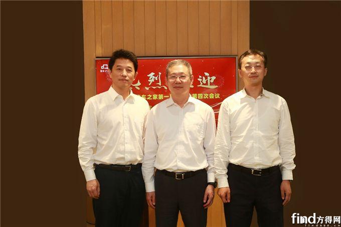 货车之家科技有限公司董事会一届四次会议召开