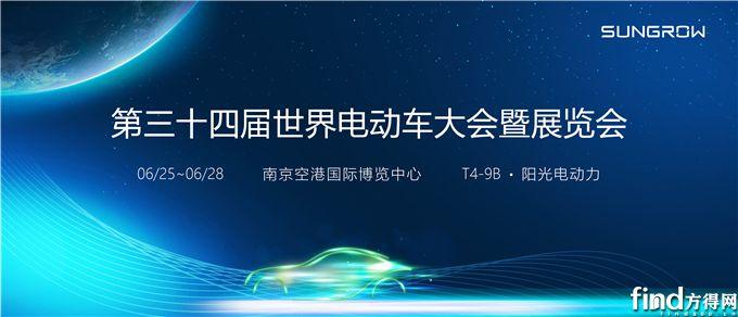 EVS34在即,看看最新的新能源汽车电控有哪些?