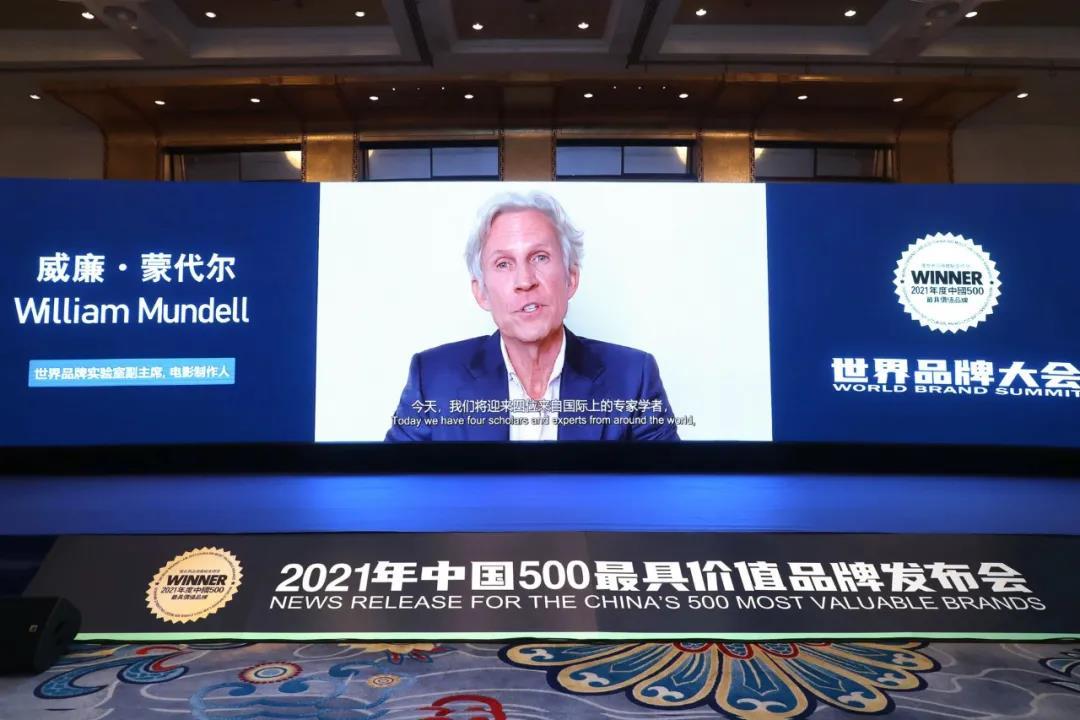 品牌价值超600亿!宇通荣登2021年中国500最具价值品牌