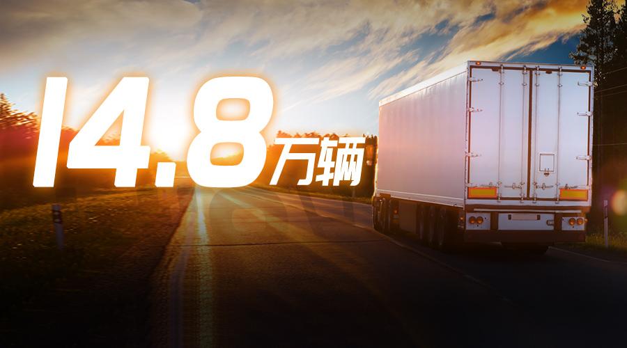 6月重卡市场又跌12.4%!解放销3.2万辆 重汽独涨16% 东风市占率18.9%