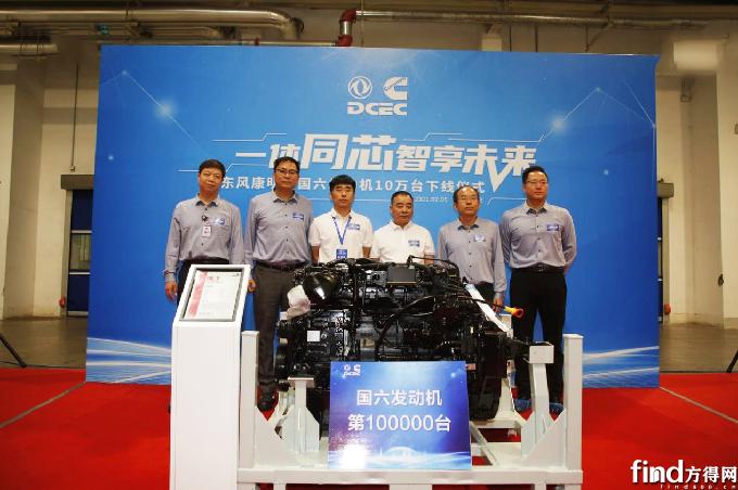 第10万台国六发动机下线 东风康明斯迎来新里程碑!