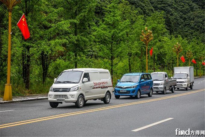 新龙马汽车品牌焕新之旅即将奔赴延安,助力乡村振兴