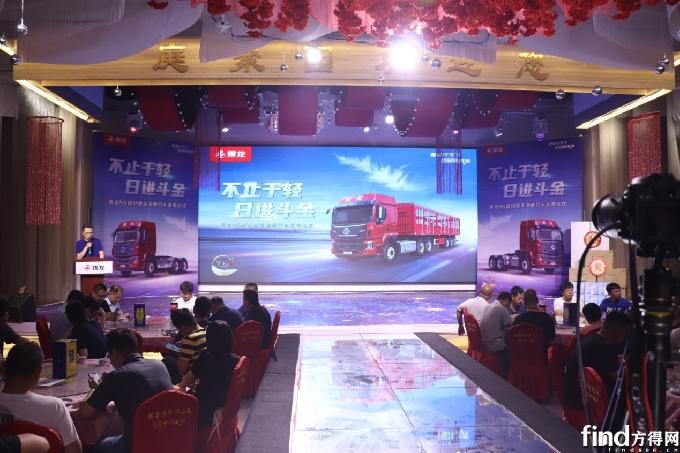 乘龙H5超轻版国六柴油牵引车河北上市!
