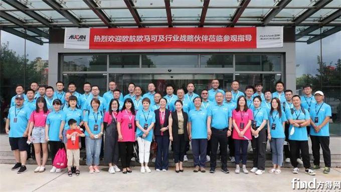 欧康动力工厂品鉴之旅在山东潍坊开启,发布全新欧康F2.5产品