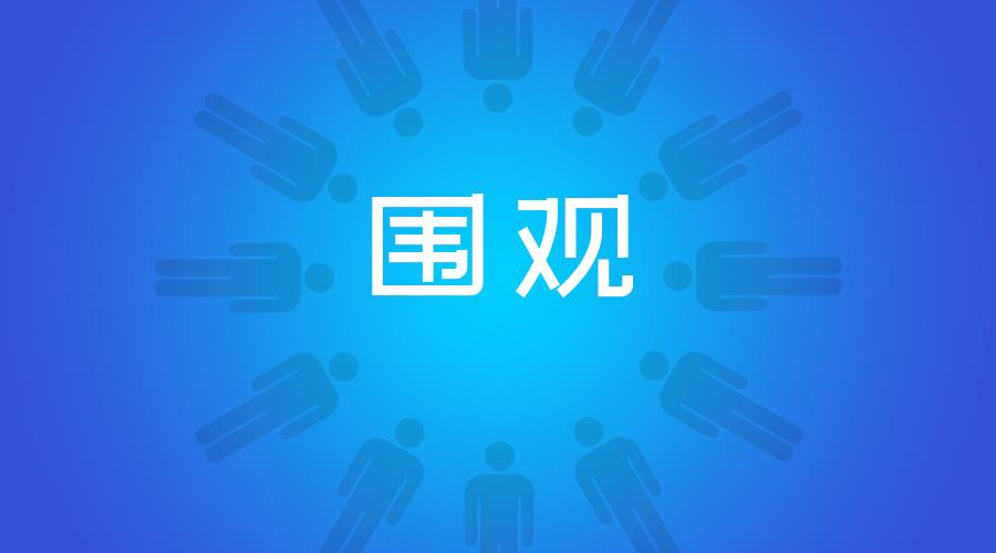 潍柴动力首次上榜世界500强!上汽/一汽/东风/北汽位列百强