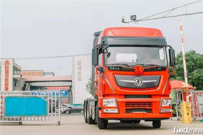 第90000辆东风国六卡车交付!谁是TA的主人?