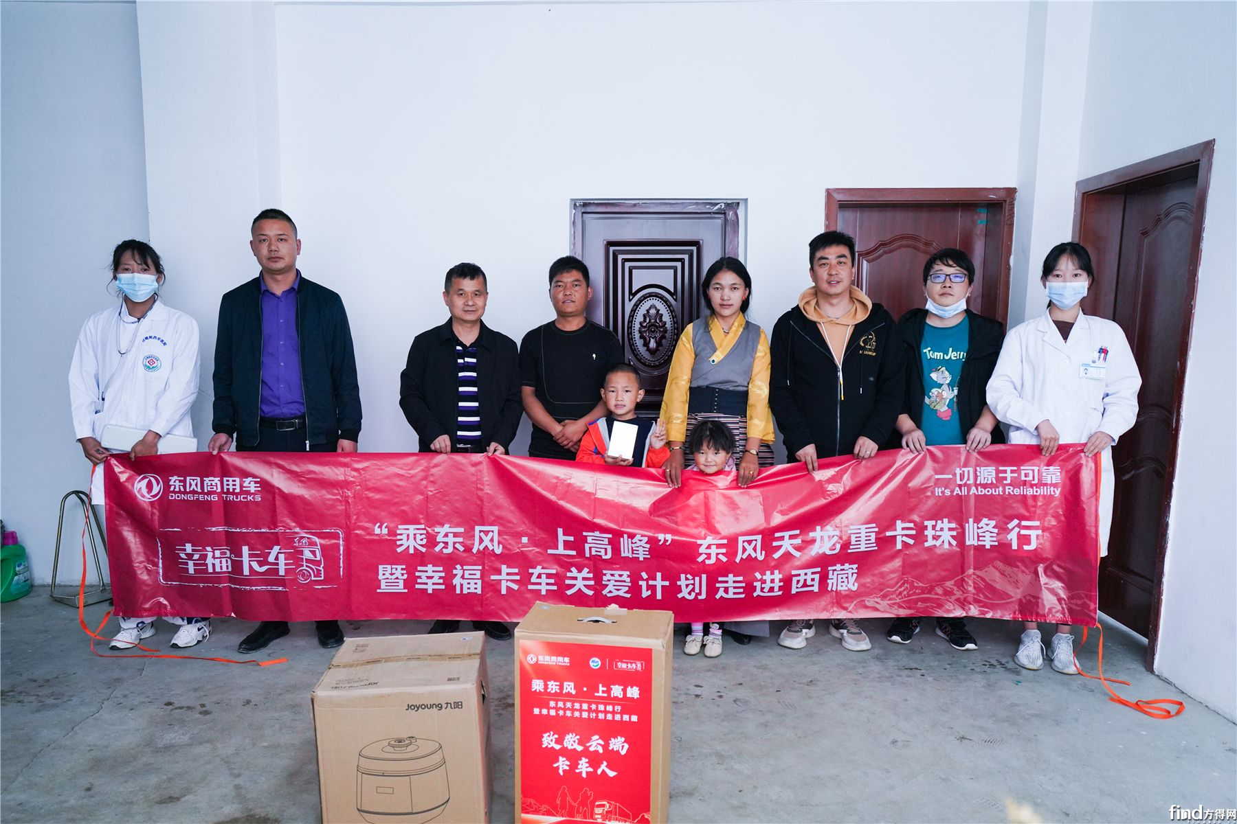 东风天龙•幸福卡车走进西藏系列报道(七):达顿,为梦想建设家乡