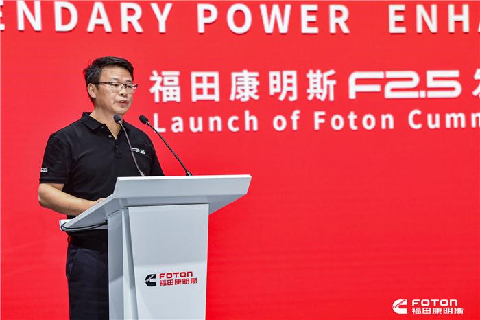 福康陈华:除了欧马可/奥铃 F2.5发动机还匹配5家轻卡