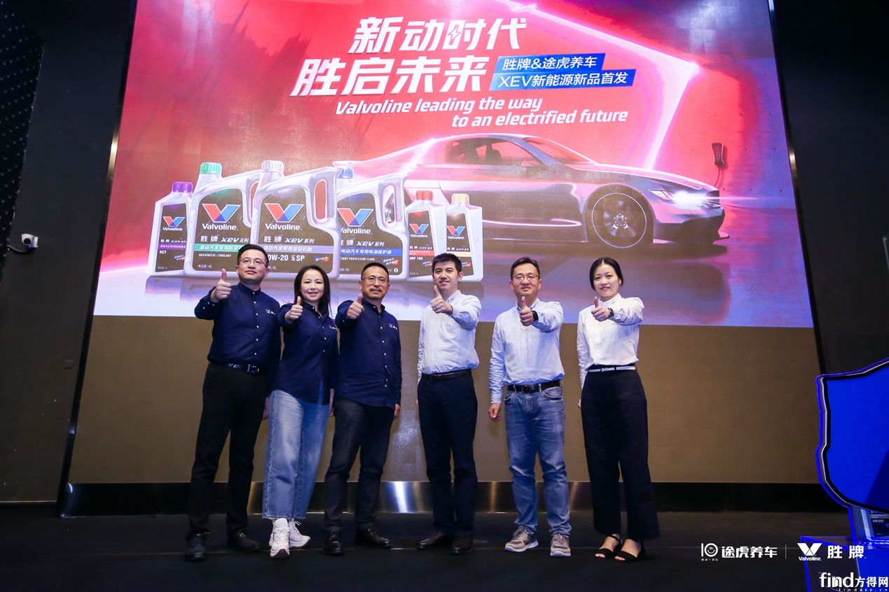 胜牌与途虎养车战略合作升级 携手发布新能源汽车一站式专业保养解决方案