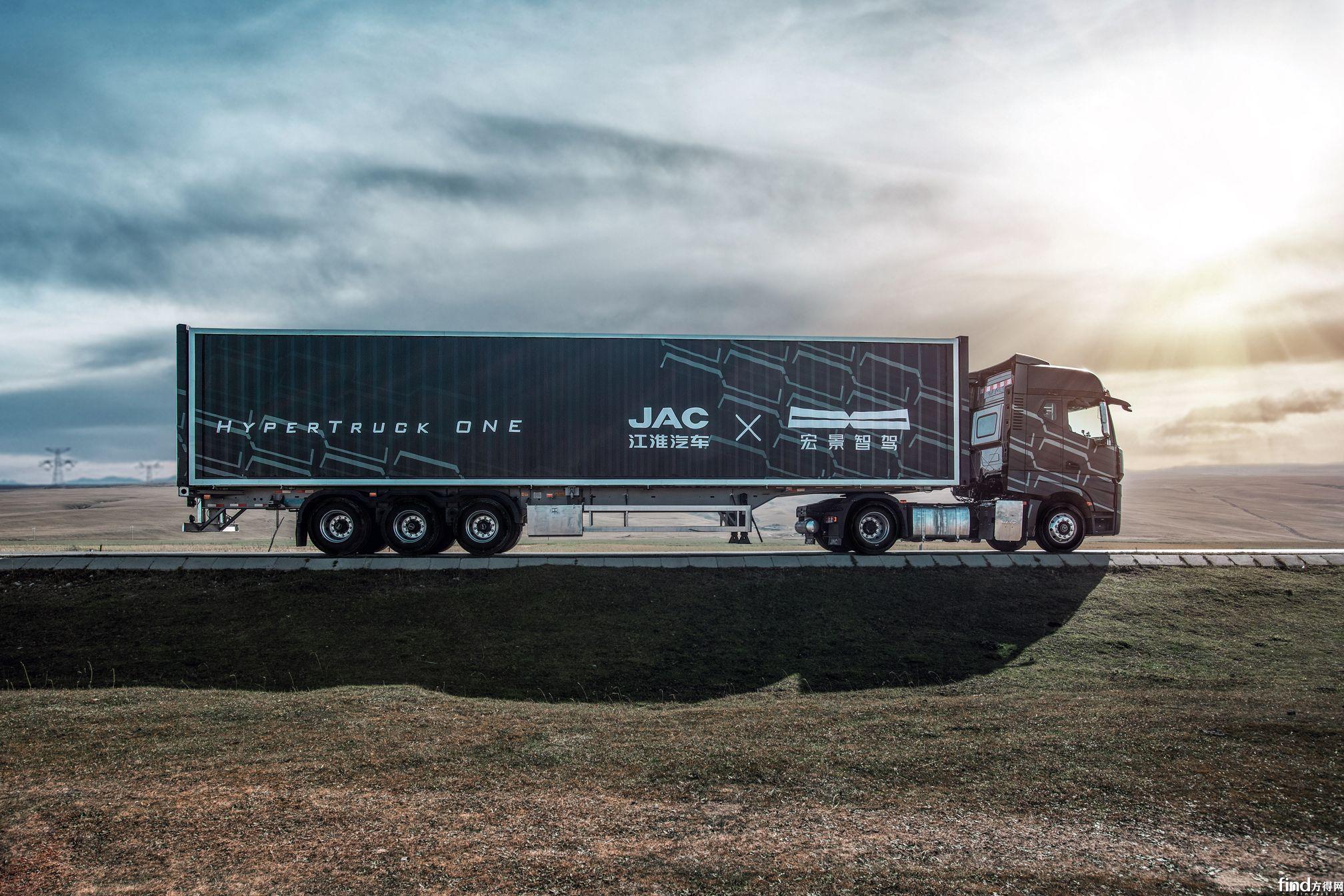 宏景智驾发布L3自动驾驶重卡HyperTruck One,携手江淮汽车助力干线物流降本增