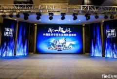 牵动行业正向发展,奥铃专用车同盟峰会邀您一起成长