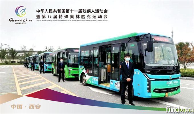 中通客车睿通V60服务全国残特奥会